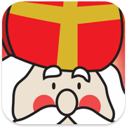Sint Spelletje voor iPhone, iPad en iPod touch